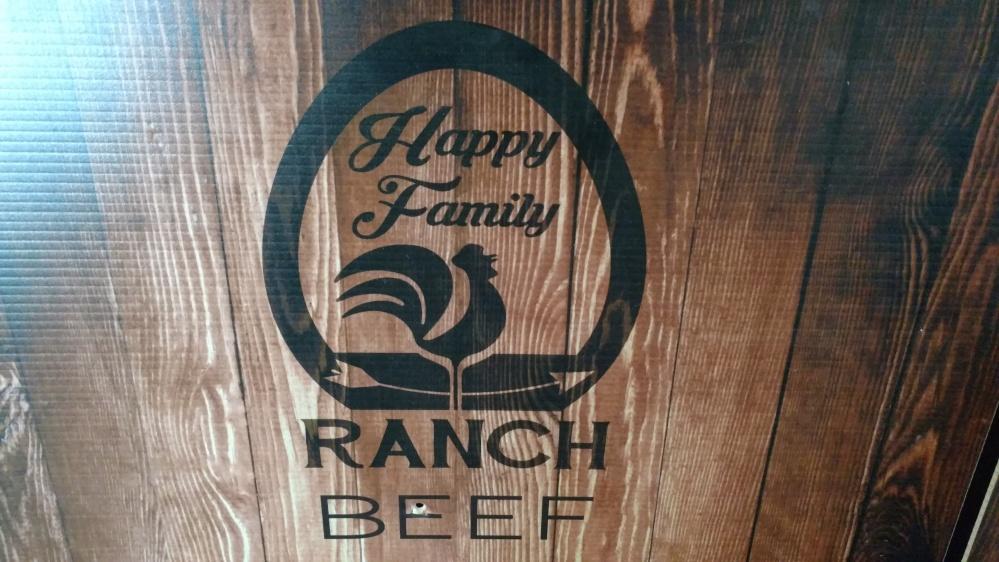 Happy Family Ranch.jpg